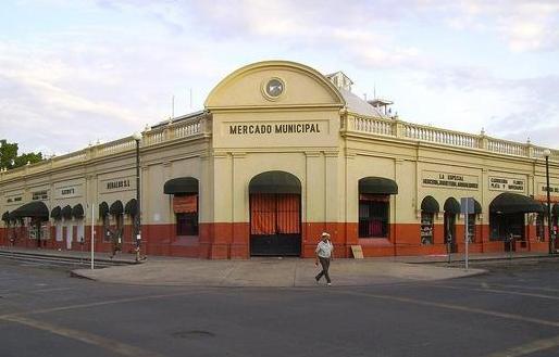 Sonora hermosillo for Universidades en hermosillo
